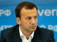 Дворкович: сокращение добычи пока не привело к желаемому подорожанию нефти