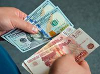 Минэкономразвития спрогнозировало серьезное падение рубля - до 68 рублей за доллар к концу года