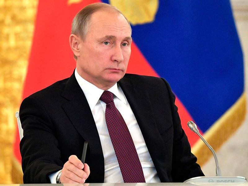 Путин утвердил Стратегию экологической безопасности России до 2025 года