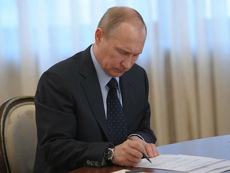 Путин подписал закон о присоединении РФ к Монреальской конвенции