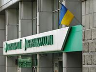 """""""Новая газета"""": """"Сбербанк"""" на Украине продали без денег"""