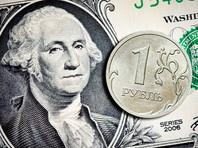Народный прогноз: россияне рассказали ВЦИОМ, что через год доллар будет стоить 58 рублей