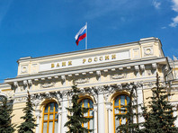 ЦБ лишил лицензии еще один банк из Казани