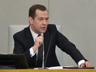 Медведев рассказал Госдуме о приоритетах нового бюджета