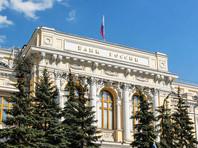 """Российский ЦБ """"зачистил"""" еще два банка"""