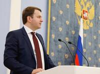 Орешкин: крепкий рубль замедлит темпы роста экономики РФ