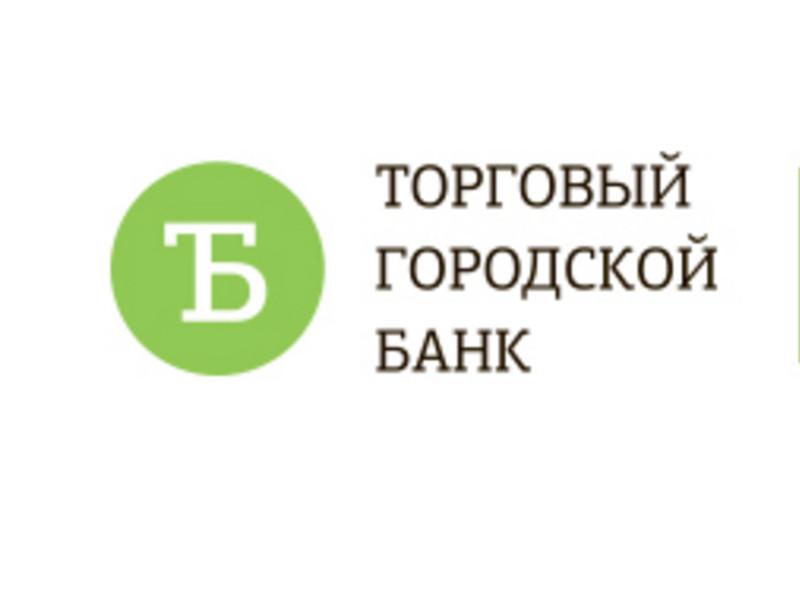 """Лишенный лицензии """"Торговый городской банк"""" признался в двойной бухгалтерии"""