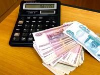 Эксперт МОТ предсказал рост зарплат в России на 2-3%