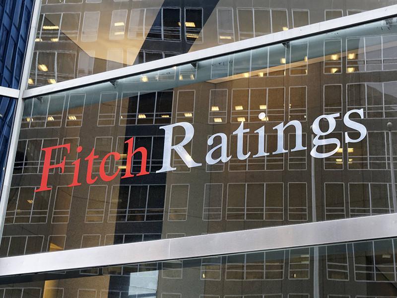По оценке Fitch, Россия направила на поддержание банковского сектора в России с 2014 года не менее 3,2 трлн рублей