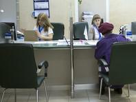 НБКИ: средний размер потребительского кредита вырос на 10%