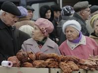 ФОМ выяснил, ждут ли россияне изменений к лучшему