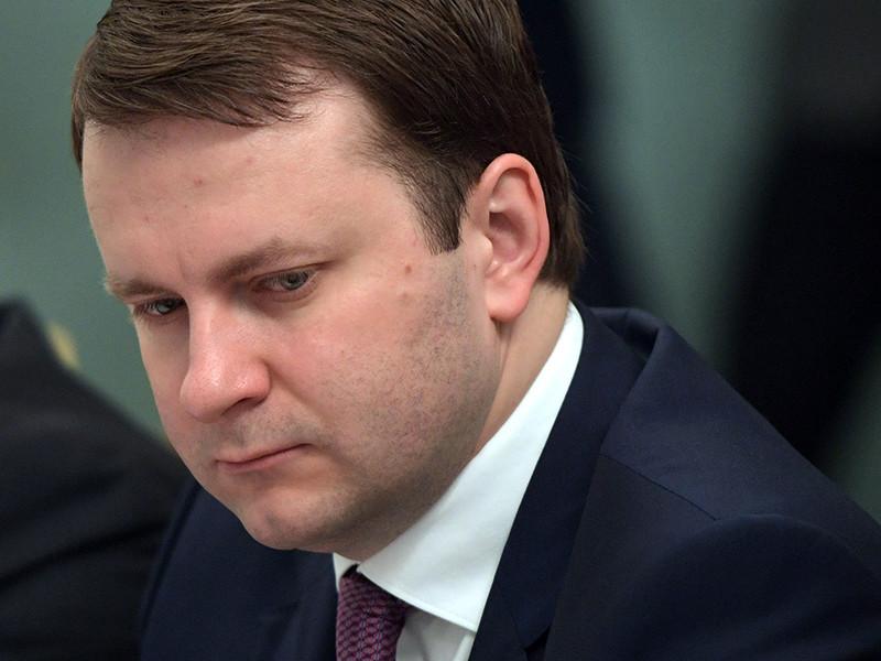 Российский рубль может ослабнуть летом 2017 года, так считает глава Минэкономразвития РФ Максим Орешкин