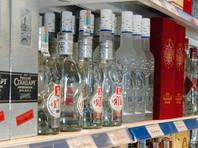 Нового повышения минимальных цен на водку в 2017 году в России не будет