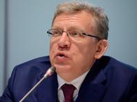 Кудрин сделал прогноз о курсе рубля до конца года