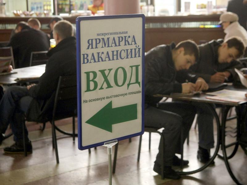 Граждане готовы переехать в другой регион, если там им будут платить от 50 тыс. рублей