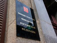 В Минфине  РФ не советовали продлевать соглашения с ОПЕК о сокращении добычи нефти