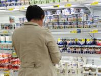 Вместо запрета на пальмовое масло Россия просит ЕврАзЭС обязать указывать долю немолочного жира на упаковке