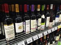 Импортеры вина предупредили об уходе из России 80% компаний