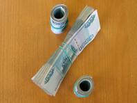 Инфляционные ожидания россиян опустились до исторического минимума