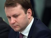 Орешкин: рубль ослабнет летом