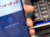 Visa подключит Android Pay к картам восьми российских  банков
