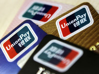 """Российский """"Сбербанк"""" начал обслуживание карт китайской платежной системы UnionPay в своей эквайринговой сети и устройствах самообслуживания"""