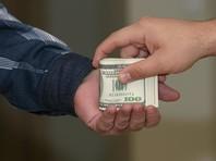 МВФ опубликовал новые стандарты определения коррупции и оценил  экономическую  стоимость взяток