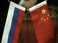 Россия и Китай создадут фонд для развития российского Дальнего Востока