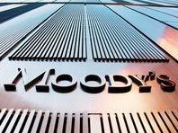 Moody's впервые с 1989 года понизило кредитный рейтинг Китая