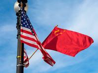 Китай и США договорились о расширении доступа американских товаров и услуг на рынок КНР
