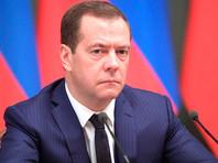 Медведев поручил профильным министерствам повысить МРОТ до прожиточного минимума