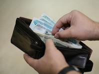 От 5 до 6,5 млн россиян испытывают трудности с выплатой кредитов