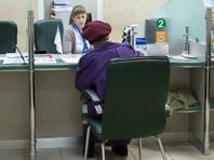 ВЦИОМ: отношение россиян к вкладам в банках несколько улучшилось