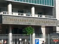 """Суд вернул """"Роснефти"""" иск к АФК """"Система"""" на сумму 106,6 млрд рублей"""