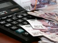 """""""Ромир"""": расходы россиян снова начали уменьшаться"""