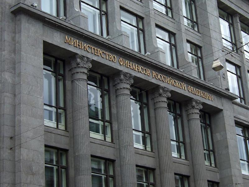 Минфин предложил поправки в федеральный бюджет