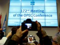 ОПЕК продлил действие соглашения о сокращении добычи нефти на девять месяцев