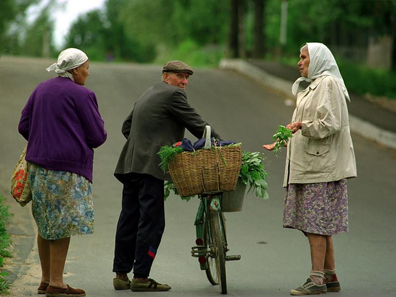 Международный валютный фонд предложил провести в России пенсионную реформу, повысив возраст выхода на пенсию, чтобы защитить рынок труда от негативных демографических тенденций