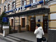 ВТБ не удалось продать бизнес на Украине,  потери могут составить 25-27 млрд рублей