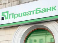 """Ротшильды помогут с реструктуризацией долгов украинского """"Приватбанка"""""""