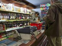 Минфин снова поднял минимальную розничную цену на водку и коньяк