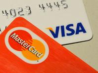 Задолженность по кредитным картам в России выросла до 1,02 трлн рублей