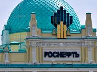 """""""Роснефть"""" подняла сумму иска к АФК """"Система"""" со 107 до 170 млрд рублей"""