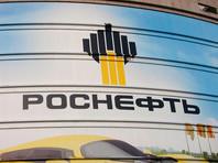 """СМИ узнали, зачем """"Роснефть"""" и поглощенная ею """"Башнефть"""" судятся с АФК """"Система"""""""