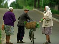 Миссия МВФ в России порекомендовала повысить пенсионный возраст