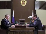 Медведев представил Путину план развития экономики до 2025 года