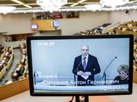 Силуанов:  к индексации пенсий работающих пенсионеров удастся вернуться не ранее 2020 года