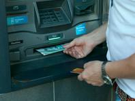 """Готовится к запуску система обмена """"черными списками"""" подозрительных клиентов российских банков"""