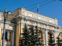 Установленный Банком России официальный курс доллара на 20 июня 2017 поднялся на 22 копейки и составил 57,96 рубля. Курс евро во вторник вырос на 41 копейку - до 64,86 рубля