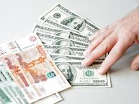 Орешкин: Минэкономразвития  ожидает ослабления рубля на фоне ужесточения политики ФРС США